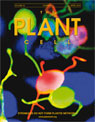 The Plant Cell April 2012 vol. 24 no. 4 1465-1477 Cover image